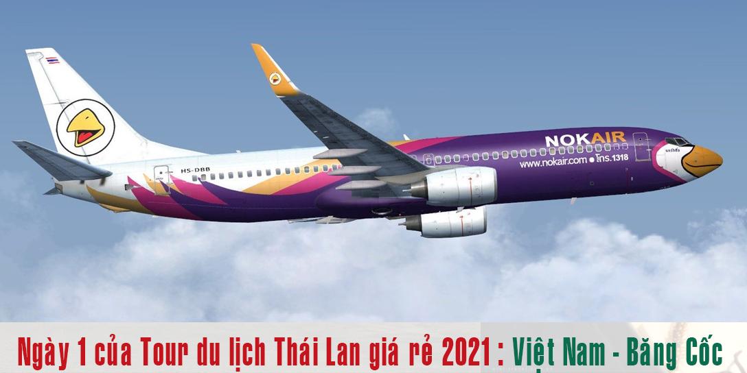 Lịch trình Tour Du Lịch Thái Lan Giá Rẻ 2021 Ngày 01: TP.HCM – BANGKOK
